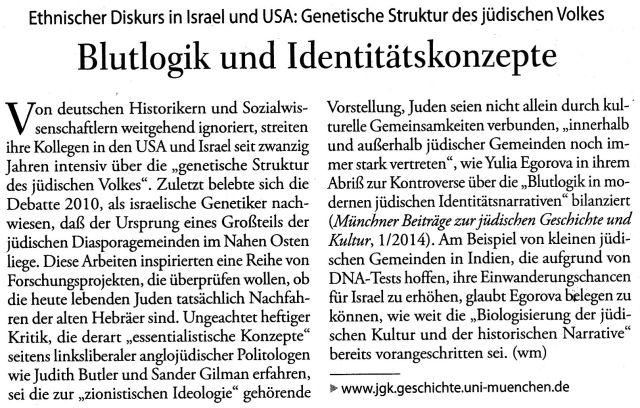 Blutlogik Judentum