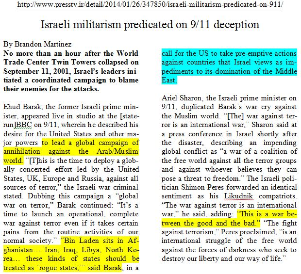 Israel 9 - 11