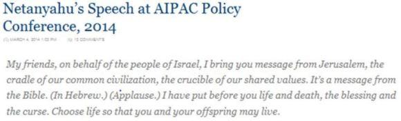 Netanjahu aipac1