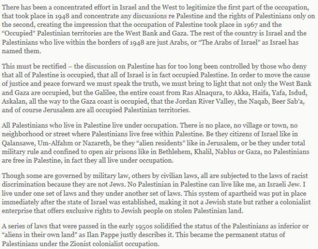 Palästina und Israel