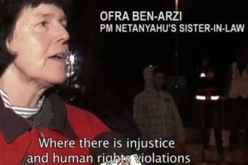 Settler Demo Netanh