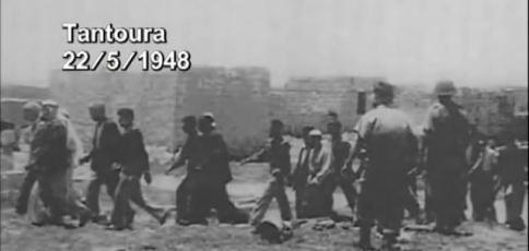 Tantura-Massaker 1
