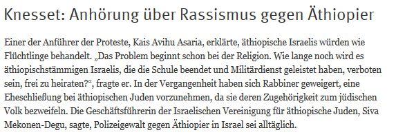 Äthiopier Rassismus Knesset