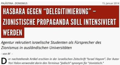 FFIKK Hasbara an Universitäten