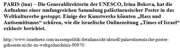 Palästinensische Poster Unesco Weltkulturerbe