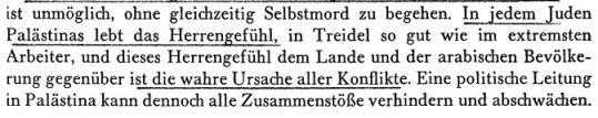 Blumenfeld2