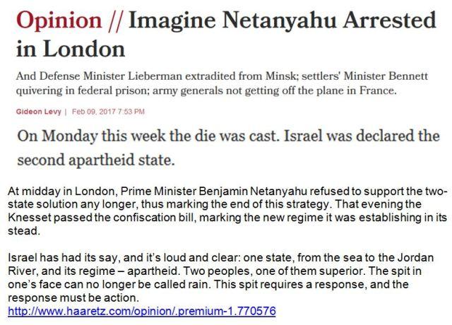 Israel Einstaatenlösung Knesset.JPG