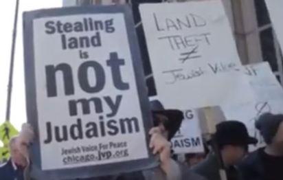 Juden gegen 1 JNF