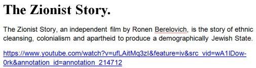 Zionist Story Film