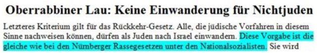 Nürnberger Gesetze Lau klein